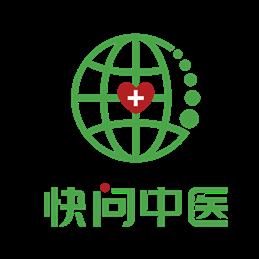 """""""快问互联网医院启动会——暨名中医高峰论坛""""在穗举行"""